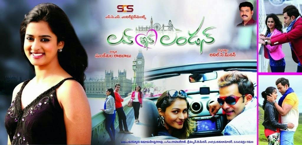 Hulla Telugu Full Movie Free Download Hd